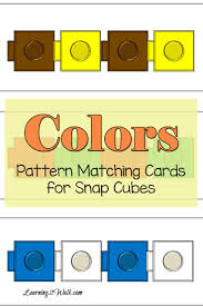 colors snap cube pattern matching free worksheets worksheets