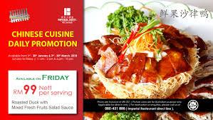 direct cuisine imperial hotel miri sarawak cuisine daily promotion