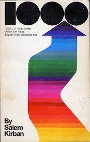 1950s color scheme advanced design