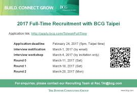 bcg in taiwan thank you for joining us at the bcg facebook