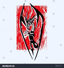 porsche logo vector dragon logo vector stock vector 508768519 shutterstock