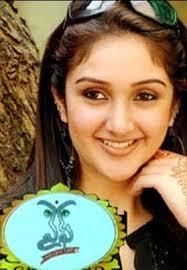 WIFE Telugu Movie