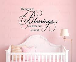 Large Nursery Wall Decals Nursery Wall Quotes Baby Nursery Vinyl Wall Decals Baby