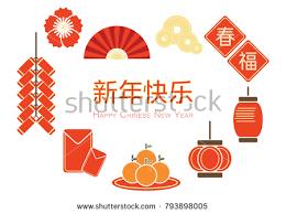 new year stuff new year decoration stuff vector stock vector 793898005