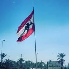 Libanese Flag Koullouna Lil Watan Lebanesearmy Lebaneseflag Victory