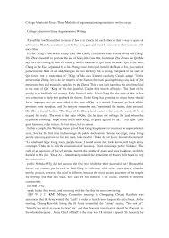 good argumentative essay sample persuasive essay topics for college good persuasive essay topics for college