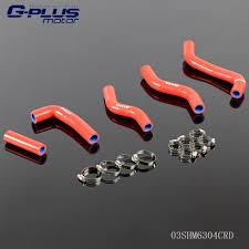aliexpress com buy new rmz buy suzuki rmz parts and get free shipping on aliexpress com