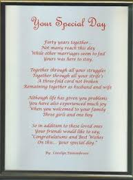 50th wedding anniversary poems 50th wedding anniversary poems 50th wedding anniversary poem