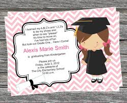 Graduation Party Invitation Card Kindergarten Graduation Invitations 2017 35470 Linegardmed Com