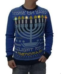happy hanukkah sweater faith zoe happy hanukkah sweater hanukkah and hanukkah