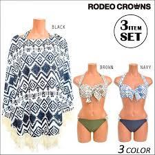 rodeo crowns レディース 特別価格 rodeo crowns ロデオクラウンズ 水着 ムラサキ