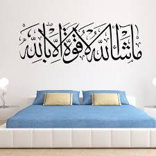 popular removable wall sticker sayings buy cheap removable wall 124 42 cm classic islam wall stickers quotes and sayings muslim text mural vinyl stickers