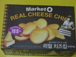 baon snack idea marketo real cheese chips 240 baons 365 meals