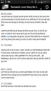 how to write a perfect love letter in hindi cover letter templates