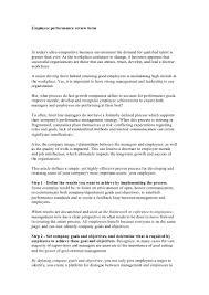 performance appraisals templates affidavit form free