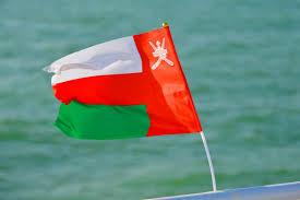 Hre Flag Bilder Insel Masirah Der Westen Oman Franks Travelbox