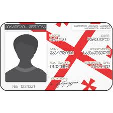 alien id card template custom made from id card maker online