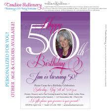 50th birthday party invite wording invitation ideas
