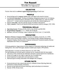 college student resume exles 2015 pictures college student resumes 2 best resume exle images on sle