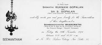 Hindu Baby Naming Ceremony Invitation Cards Invitation Card Format For Death Ceremony Format Card Invitation