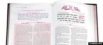 modern haggadah new haggadah brings publishing house circle chabad