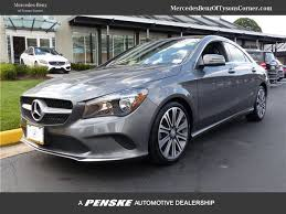 mercedes tysons pre owned 2017 mercedes 250 coupe in vienna um19121