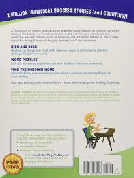 Scientific Method Worksheet For Kids Amazon Com Kindergarten Reading Readiness Activities Exercises