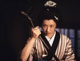 Zatoichi Blind Swordsman Zatôichi The Blind Swordsman Zatoichi Buy Rent And Watch