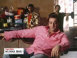 lage raho munna bhai hindi movie x x us 2017