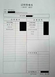 Sample Resume For Housekeeping Job In Hotel Project Plan Professional Payslip Odoo Apps Professional Payroll