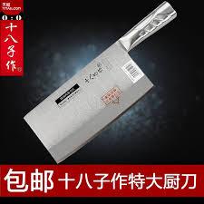 buck kitchen knives china buck knives china china buck knives china shopping guide at