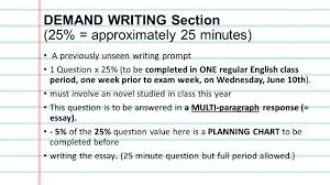 grade seven exam study guide ppt download