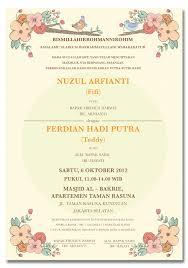software pembuat undangan online contoh konsep undangan pernikahan indonesia