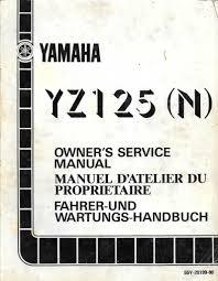 manuel atelier yamaha yz 125 n 1985 type 55y la librairie du