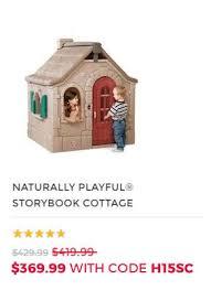 Step 2 Storybook Cottage Used by Exclusive Sneak Peek At Step2 U0027s 2015 Holiday Sales Step2 Blog