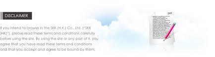 skk disclaimer