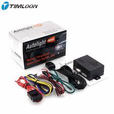 buy online us 26 96 nmd db600d universal 12v car autolight sensor
