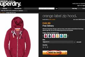 printable vouchers uk superdry discount vouchers uk cashback reduction