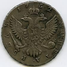 bureau de change ouvert la nuit bureau de change en ligne achat et vente de devise