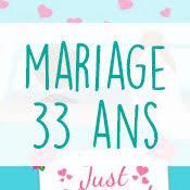 33 ans de mariage carte anniversaire mariage virtuelle gratuite à imprimer
