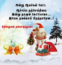 tamil wallpapers images