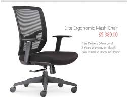 Ergonomic Armchair Furniture Ergonomic Office Chairs Dimension Foxy Neutral Posture