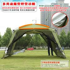Awning Online Compare Prices On 8 Awning Online Shopping Buy Low Price 8 Awning