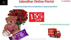 same day floral delivery same day flowers delivery in jalandhar punjab 1 online florist in