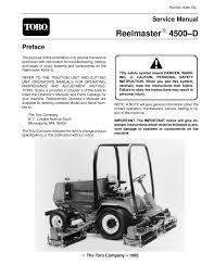 94817sl pdf reelmaster 4500 d by negimachi negimachi issuu