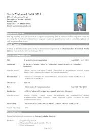resume format for freshers civil engineers pdf good resume format for engineers click here to download this
