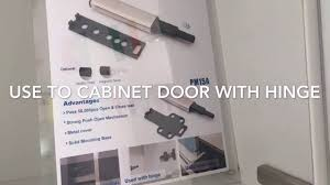 temax push to open magnetic touch cabinet door latch youtube
