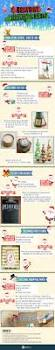 224 best christmas ideas and inspiration images on pinterest