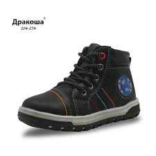 s boots comfort aliexpress com buy apakowa 2017 boys shoes solid flat children s