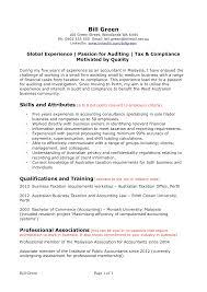 Junior Accountant Resume Sample skills for accounting resume